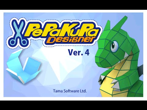 Pepakura Designer 4.0.6 Full Free Download