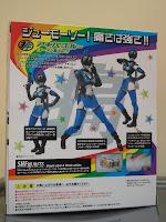 SH Figuarts Akiba Blue Season 2 Tsuu Bandai Tamashii Nations Luna Akibaranger