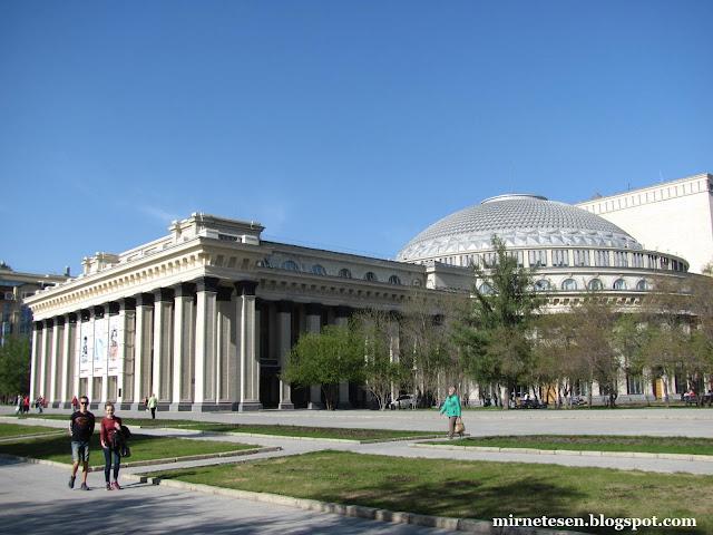 7 городов Сибири, которые стоит (?) посетить - Новосибирск