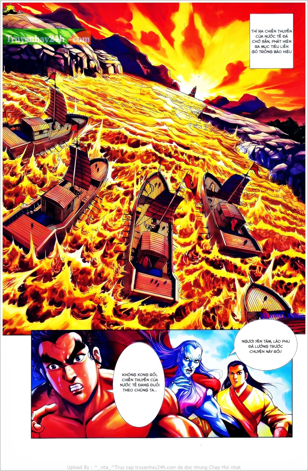 Tần Vương Doanh Chính chapter 26 trang 31