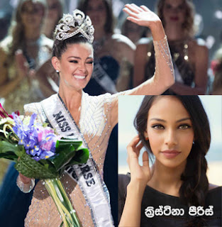 Miss Universe crown to South Africa -- Christina Pieris of Sri Lanka among the final 16