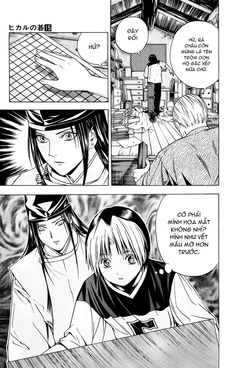 Hikaru No Go hikaru no go chap 122 trang 22