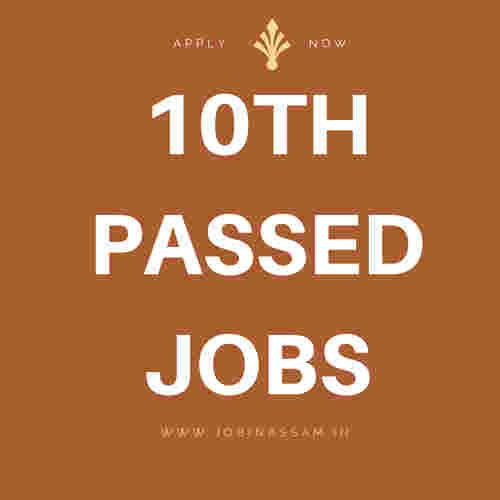 Assam Information Commission Recruitment 2017