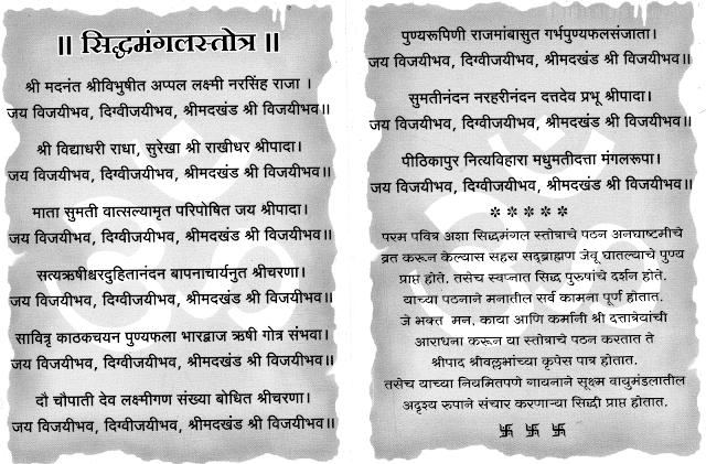 Kalagnanam In Tamil Pdf