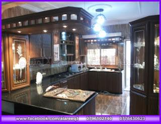 مطابخ المنيوم,ديكورات مطابخ,صور مطابخ,مطبخ صغير ,مطبخ امريكي ,مطبخ خشابي