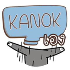 KANOK buff buffalo e