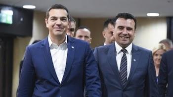 Τηλεφώνημα Τσίπρα σε Ζάεφ μετά το δημοψήφισμα  «Συνεχίζουμε» 685d68e3fa2