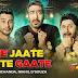 Aate jaate Golmaal Again - Anushka Manchanda , Nikhil D'SouzaAnushka Manchanda , Nikhil D'Souza | song full lyrics
