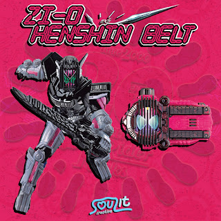 Zi-O Henshin Belt Version 1.07