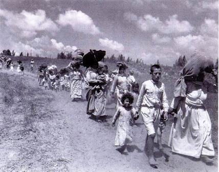 Refugiados palestinos - Al Nakba
