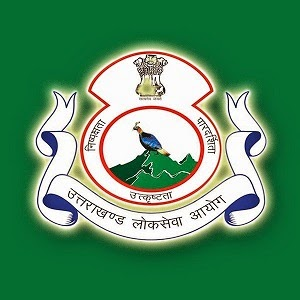 UKPSC Recruitment 2015 for Data entry
