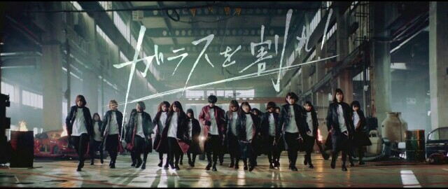 Glass wo Ware Keyakizaka46 6th Single