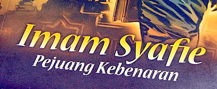 sejarah-imam-syafie
