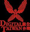 數位台灣課群