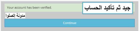 شرح التسجيل والربح الحقيقي من شركة Onecoin العالمية قبل فوات الأوان,OneCoin is aiming for the sky and becoming one of the most successful In just over a year, OneCoin has established itself as one of the leading companies on,onecoin شرح,onecoin scam,onecoin arab,onecoin review,one coin card,onecoin cryptocurrency,onecoin crypto,onecoin price,onecoin wikipedia,onecoin 2016,onecoin 2015,وان كوين,univerteam,شرح شركة وان كوين العالمية presentation onecoin arabe,شرح طريقة السحب في شركة onecoin,www.onecoin.eu,onecoin facebook,onecoin youtube,onecoin price,onecoin mining,الوان كوين,onecoin login,تسجيل