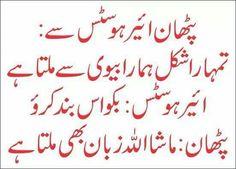 latifay in urdu pathan facebook