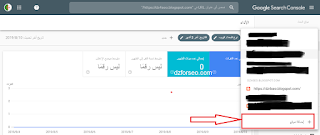 نبذة عن google Search Console,نبذة عن google Search Console  Google Search Console، google search console شرح،دوات مشرفي محركات البحث جوجل، google console، search console الاصدار القديم، سيرش قوقل، ادوات مشرفي المواقع، ادوات مشرفي المواقع بينج، مستر قوقل، park seo joon seo kang joon what is seo seo company seo in guk seo services seo meaning danny seo oh yeon seo search engine marketing seo sem referencement seo sea marketing seo marketing definition campagne seo seo marketing english quest ce que le referencement seo sem meaning search engine advertising seo wikipedia seo marketing meaning marketing sem seo seo vs sea smo marketing sem search seo sem difference seo soa