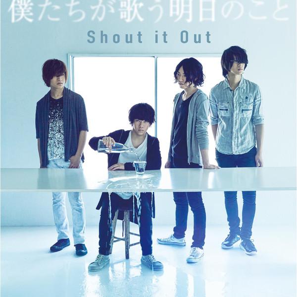 [Single] Shout It Out – 僕たちが歌う明日のこと (2016.03.16/MP3/RAR)