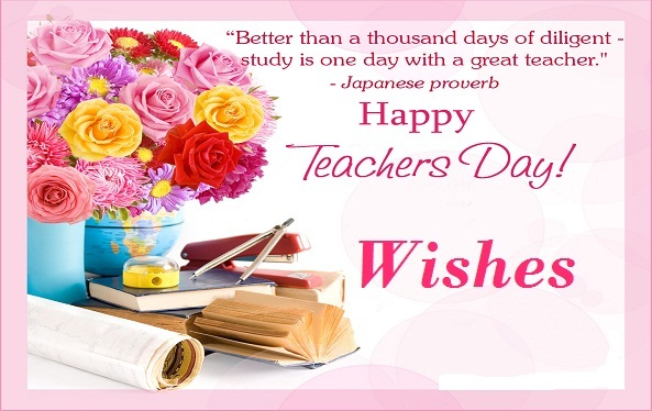 Teachers Day Wishes Images 2