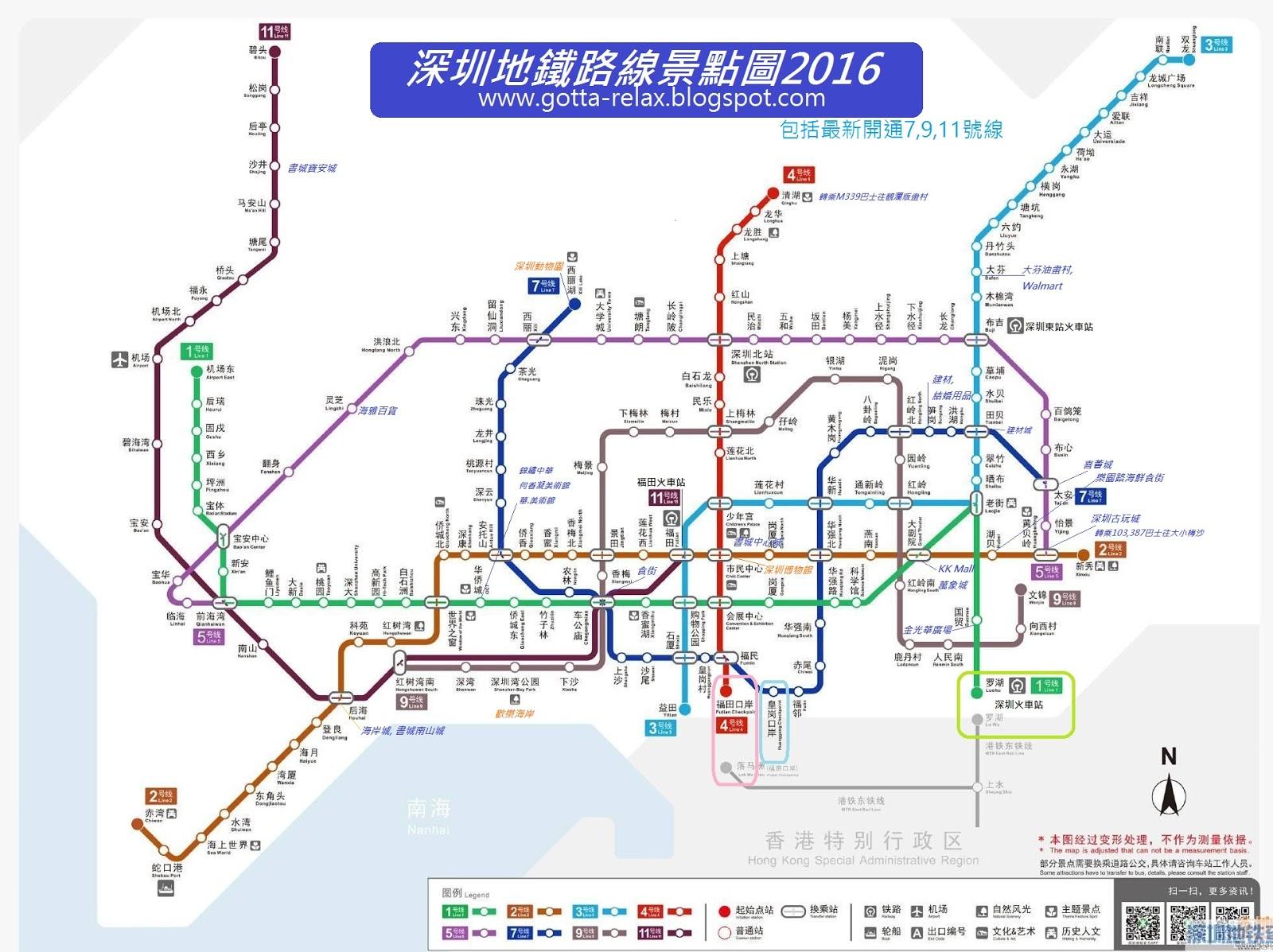 一齊relax下: [深圳篇]2016最新深圳地鐵路線圖(附主要景點)2016