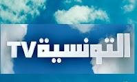 تردد القناة التونسية المفتوحة التى ستذيع مباراة الاهلى والنجم الساحلى التونسى فى تونس السبت 8-8-2015 على النايل سات