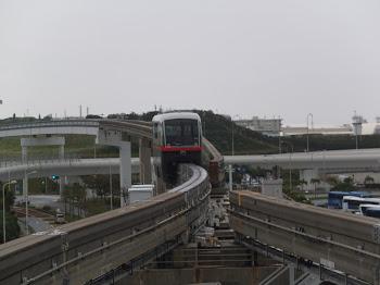 Okinawa: Tokyo to Naha
