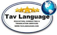 English to Spanish Translation Tavlanguage.com