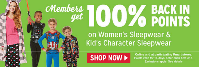 7404ce8a838 Extreme Couponing Mommy: FREE PAJAMAS at KMART!!!