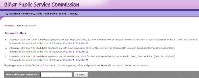 बिहार लोक सेवा आयोग के 56-59वीं परीक्षा का इंटरव्यू लेटर डाउनलोड करें