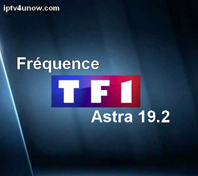 Fréquence TF1 تردد تف 1 على أسترا 19.2