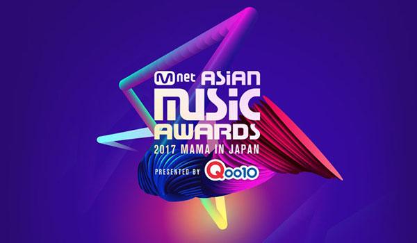 download-mama-2017-japan