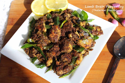 lamb brain pepper fry brain recipes liver recipes ayeshas kitchen recipes