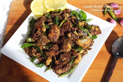 lamb brain pepper fry brain recipes liver recipes ayeshas kitchen recipes