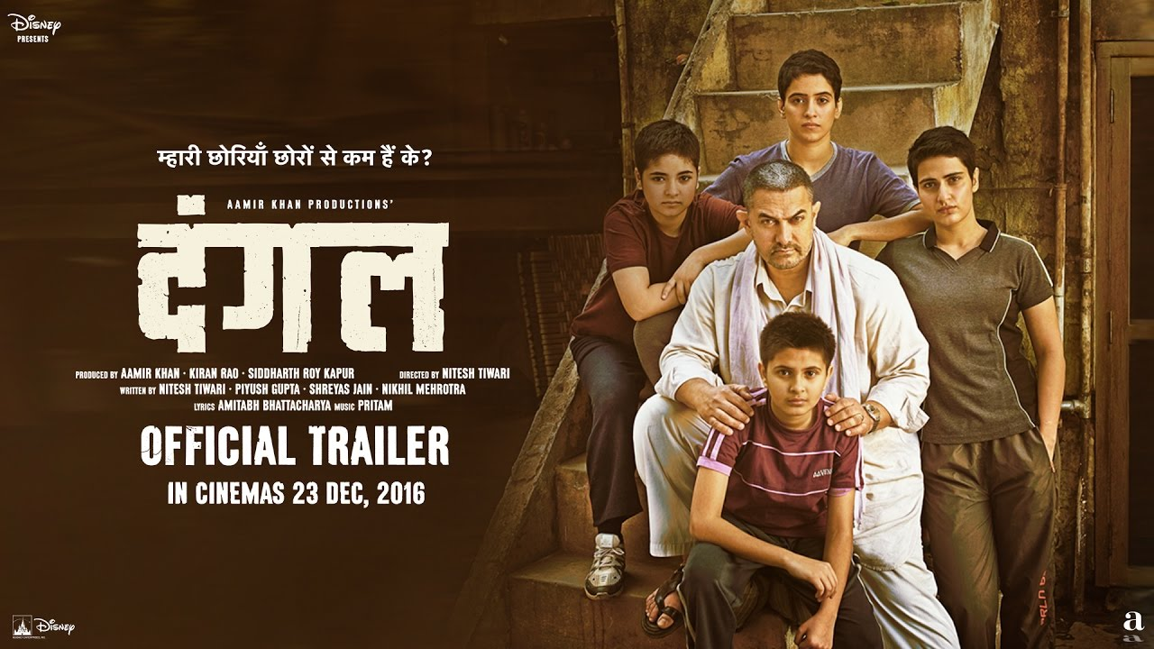 Mp4 movies hd dangal