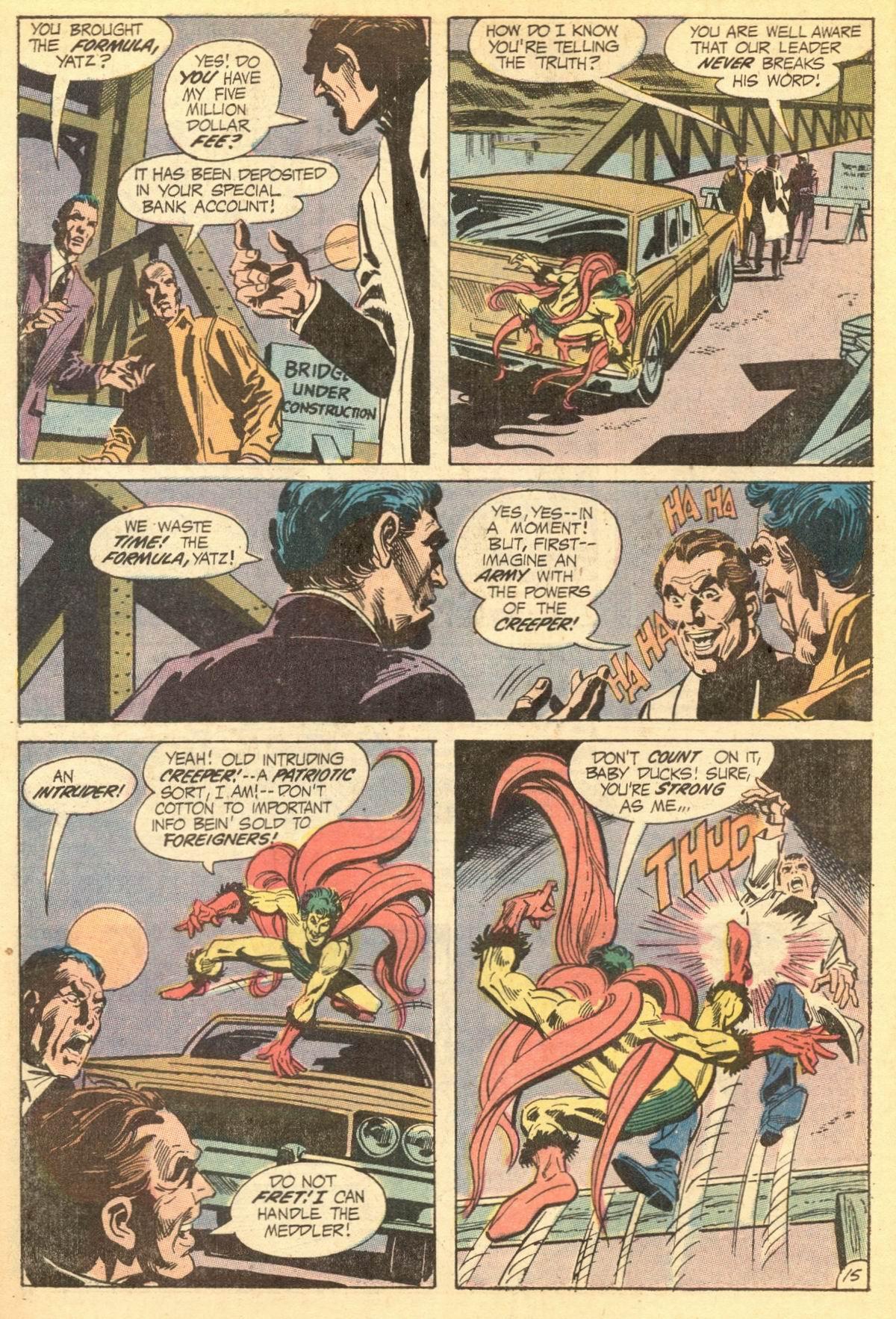 Detective Comics (1937) 418 Page 17