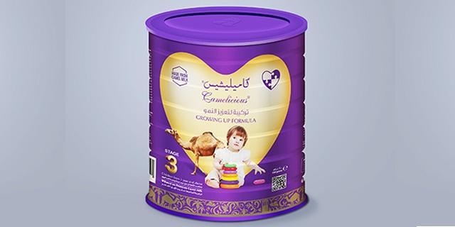 deve sütü bebek maması üretildi, Www.KahveKafe.Net