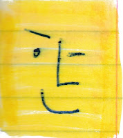 Creativity icon: the creative muse from doug smith training