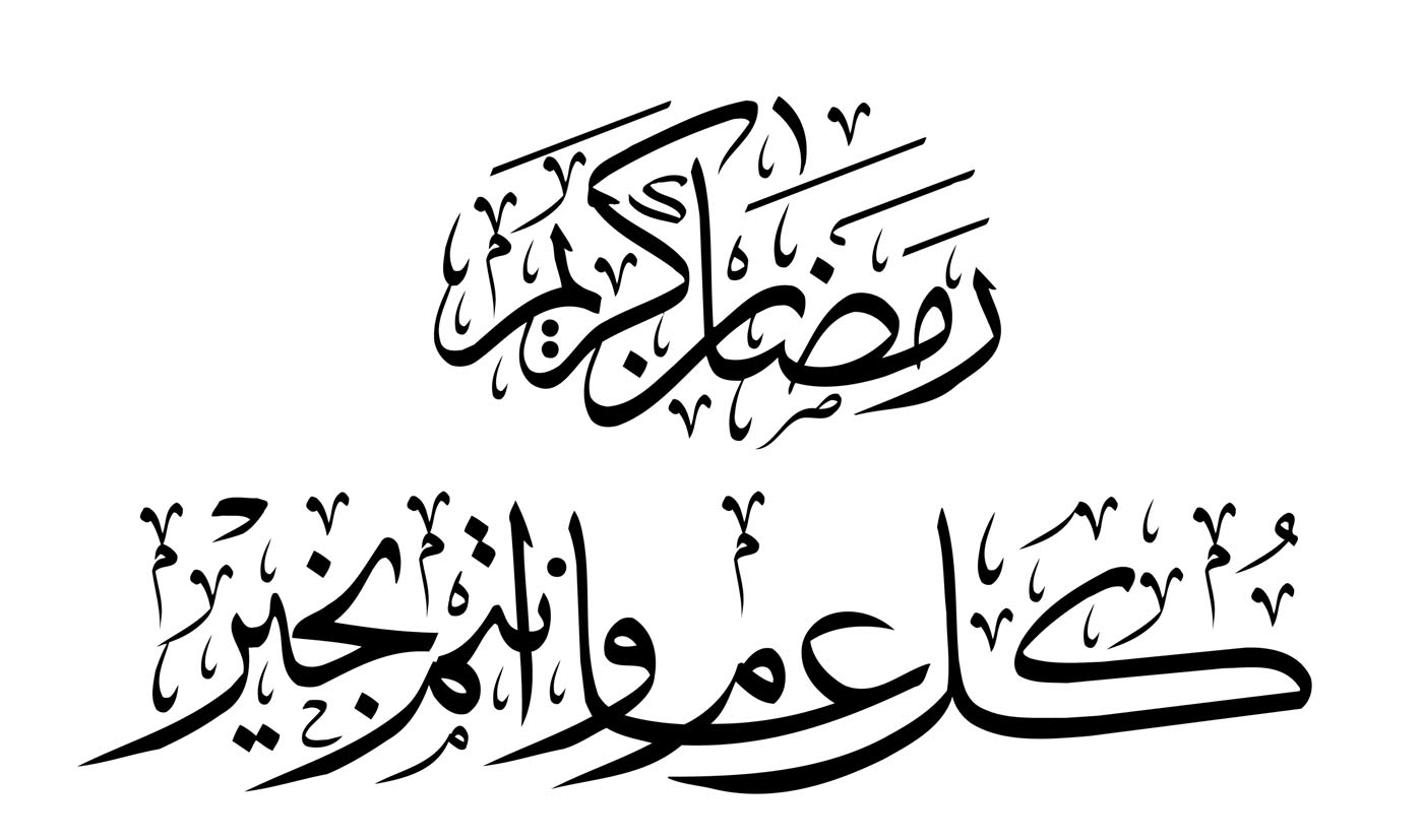 Arabic As A Foreign Second Language Riyad Alhomsi Arabic Calligraphy