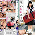 MDTM-145 First Shooting Amateur Hidden Busty Country Girl Rika Subtitle Indonesia