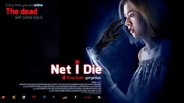 Hình ảnh Tài Khoản Ma Net I Die