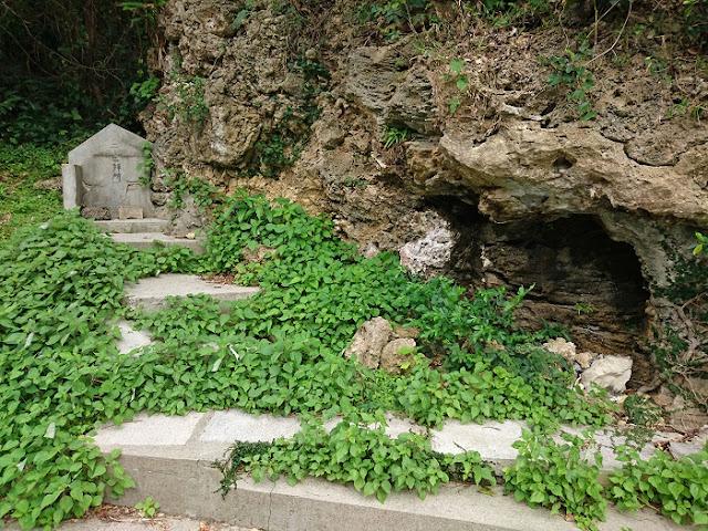 ニービ拝所の写真