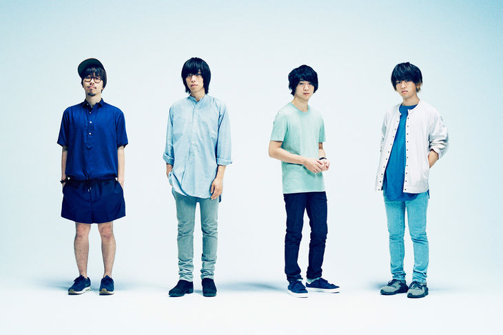 androp - androp [05.08.2015]