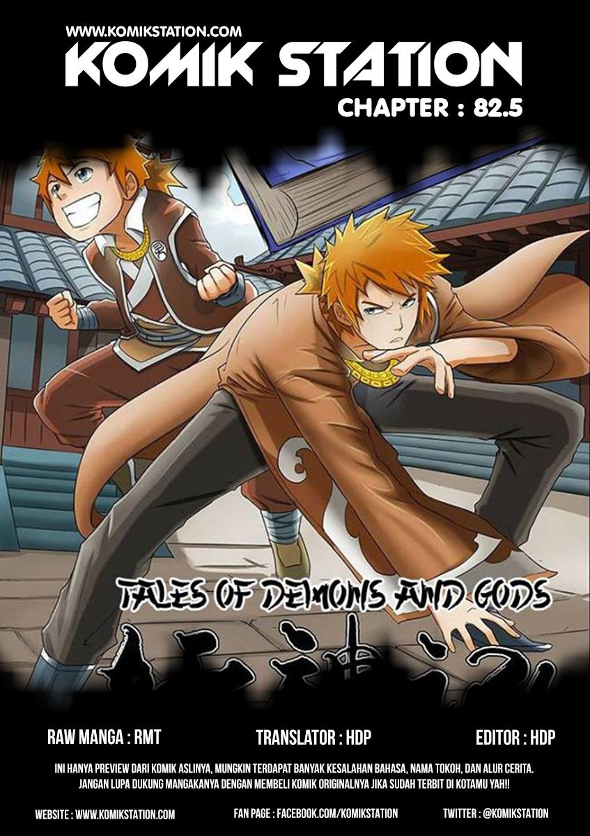 Baca Komik Tales of Demons and Gods Chapter 82.5 Komik Station