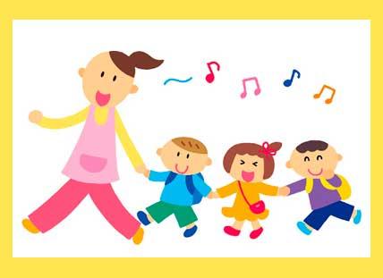 Canciones para maestros y maestras