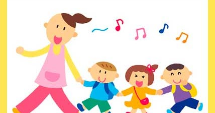 Mi Sala Amarilla Canciones Para El Día Del Maestro Y De La Maestra Jardinera