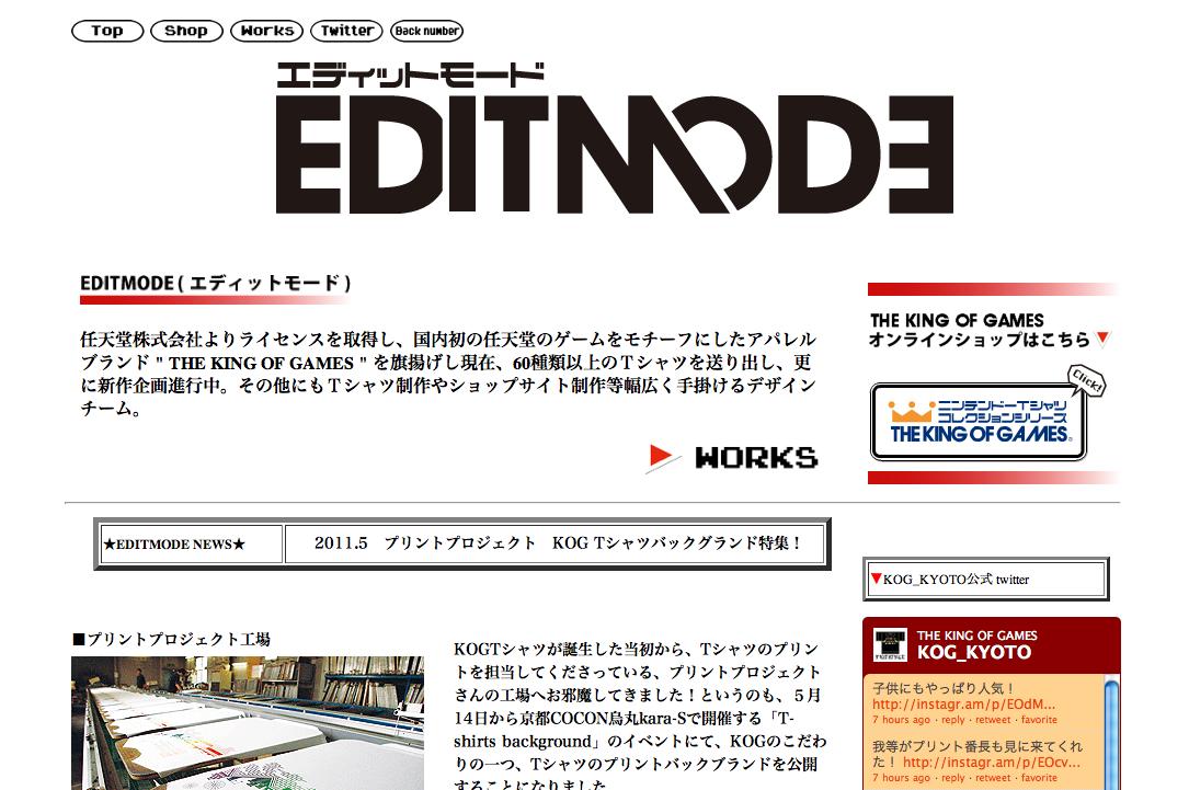 Editmode Works