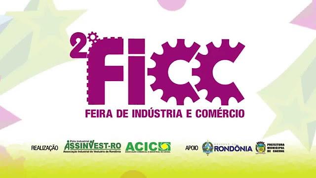 Quarta edição edição da FICC é realizada com sucesso em Cacoal