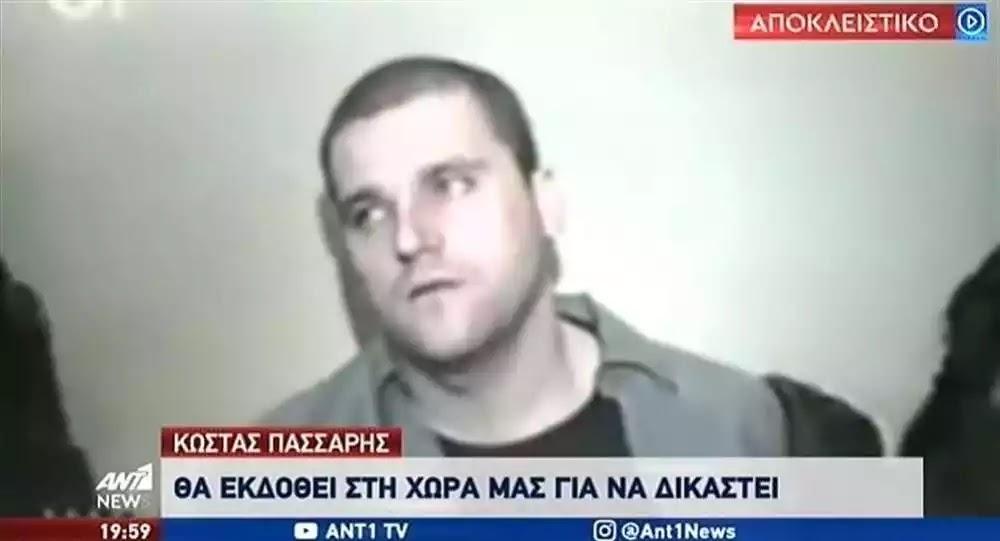 Καταδίκη Πάσσαρη σε φυλάκιση 45 ετών για απόπειρες ανθρωποκτονιών και ληστείες