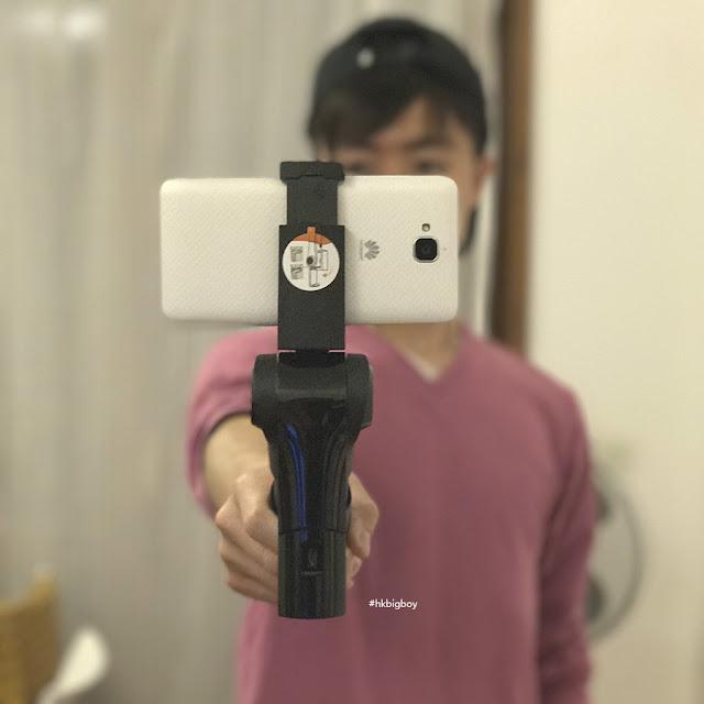 smartphone handheld stabilizer