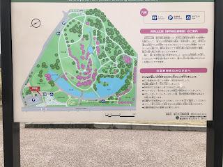 呉羽山公園都市緑化植物園の案内板